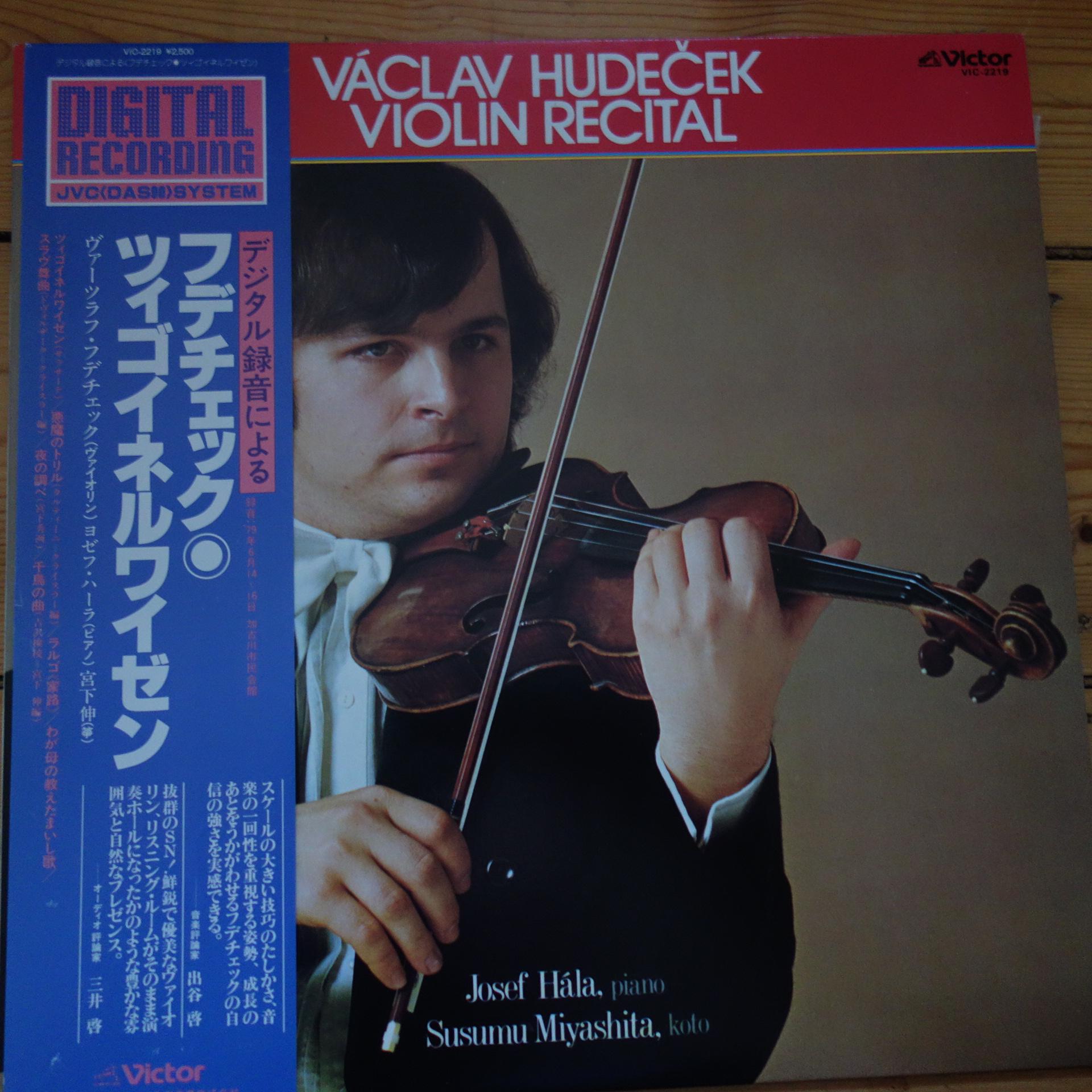 VIC 2219 Vaclav Hudecek Violin Recital