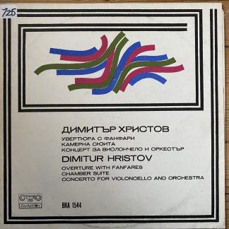 BKA 1544 Dimitur Hristov Cello Concerto