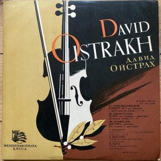 03040-3041a Prokofiev Violin Concerto No. 1