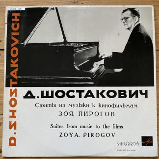 33C-01471-72a Shostakovich Suites from music