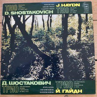 C10-07191-2 Shostakovich Trios for Piano, Violin & Cello