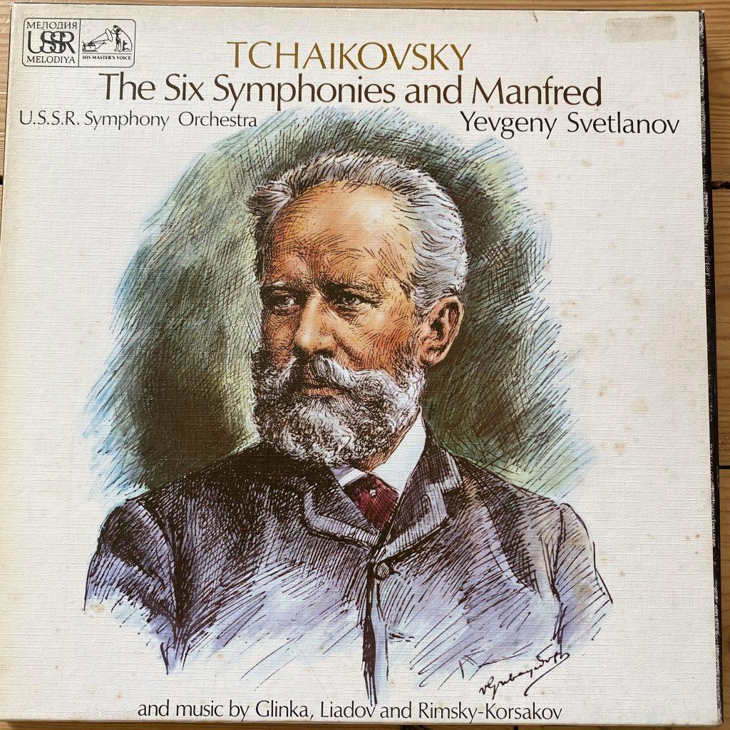 SLS 881 Tchaikovsky The Six Symphonies & Manfred / Svetlanov 7 LP box