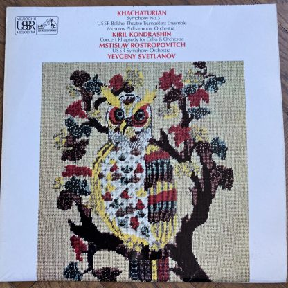 ASD 3108 Khachaturian Concert Rhapsody / Kondrashin Cello Concerto