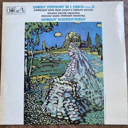 ASD 3106 Taneiev Symphony in C Minor, et