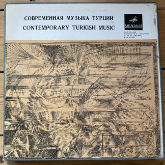 011581-84a Contemporary Turkish Music 2 LP box